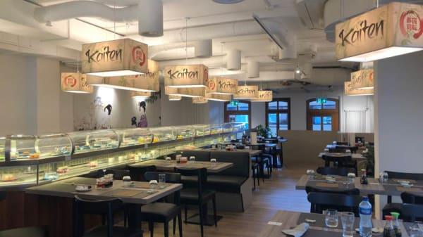 Vue de la salle - Sushi Kaiten, Vevey