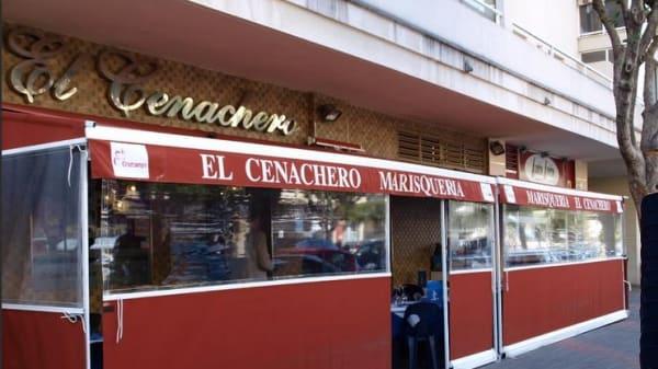 Marisquería El Cenachero - Marisquería El Cenachero, Málaga