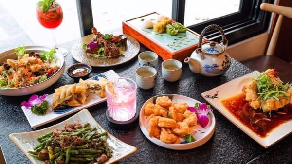food - Jin's Teahouse Bar & Restaurant, Newtown (NSW)