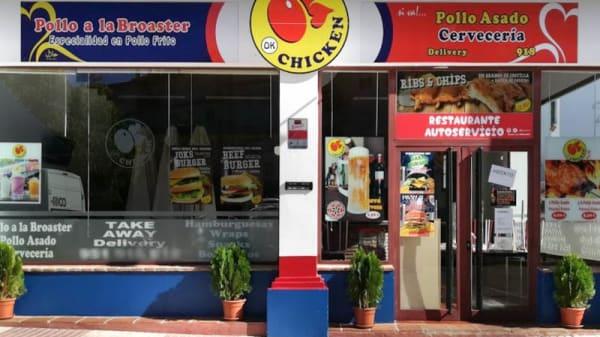 Fachada - Ok Chicken Si Va!!, Marbella