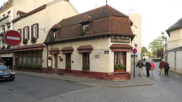 Photo 5 - Les Berceaux, Épernay