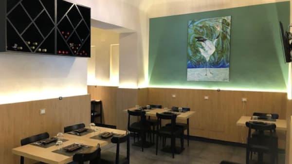 Sala - Koy Sushi Creative, Palermo