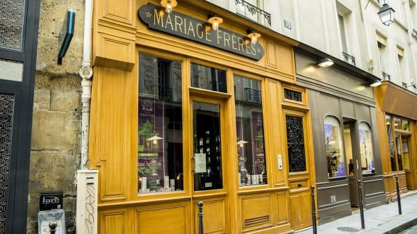 Devanture - Mariage Frères, Paris