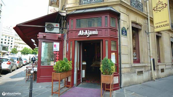 Bienvenue au restaurant Al Ajami - Al Ajami, Paris