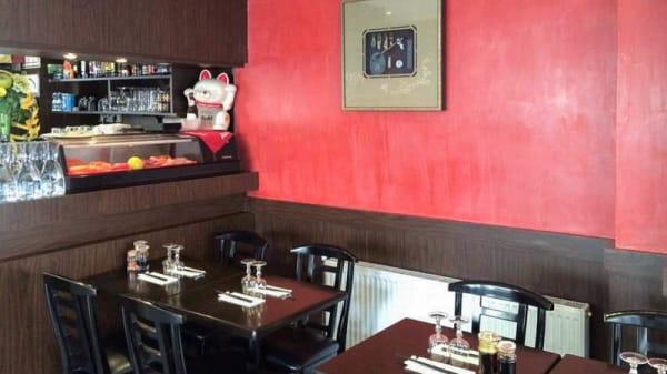 Salle du restaurant - Au Bon Sushi, Paris