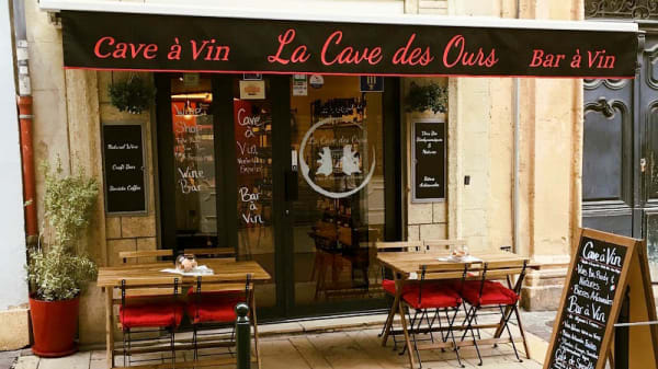 Terrasse - La Cave des Ours, Aix-en-Provence