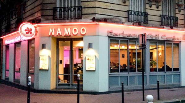 Entrée - Namoo, Paris