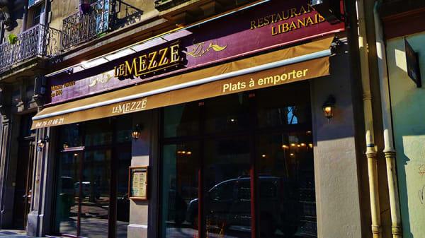 Restaurant Libanais le Mezze - Restaurant Libanais le Mezze, Grenoble