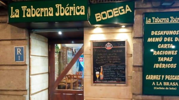 Entrada - La Taberna Ibérica, Salamanca