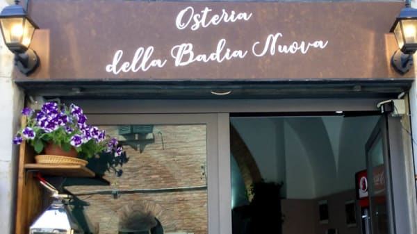 Entrata - Osteria Della Badia Nuova, Siena