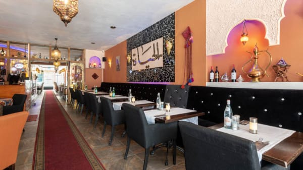 Restaurant Al Hayat In The Hague Restaurant Reviews Menus And Prices Thefork