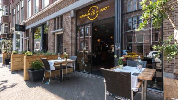 Ingang - Restaurant Al Hayat, Den Haag