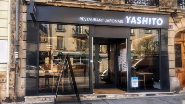 Restaurant - Yashito, Sannois