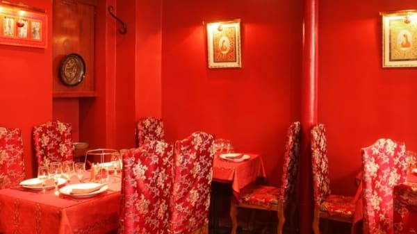 Vue de la salle - Katmandou Café, Paris