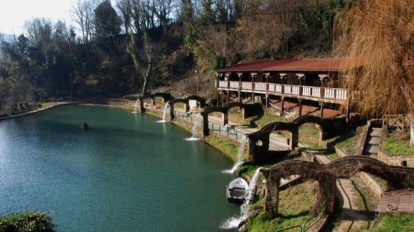 Entrata - Parco Laghi dei Reali, Tivoli