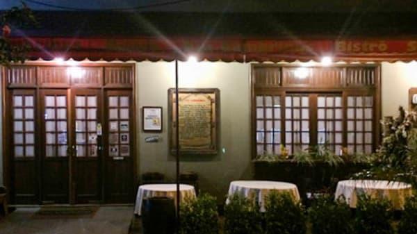 Exterior - Bistro San Gambrinus, Curitiba