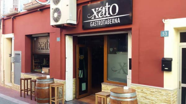 Entrada - Xato Gastrotaberna, Beniarbeig
