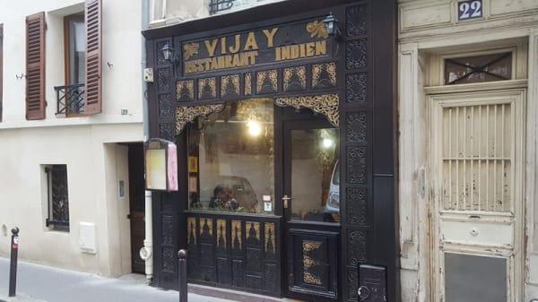 Entrée - Allo Cury (Vijaya), Paris