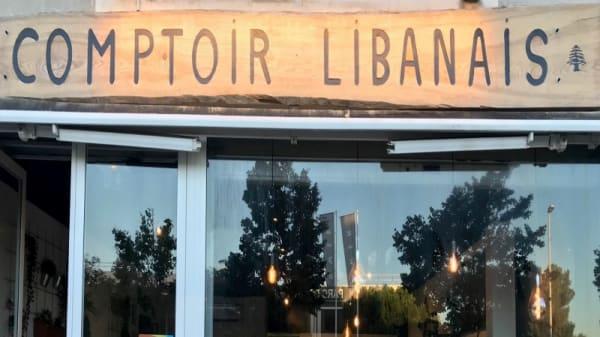 Comptoir Libanais - Comptoir Libanais, Marseille