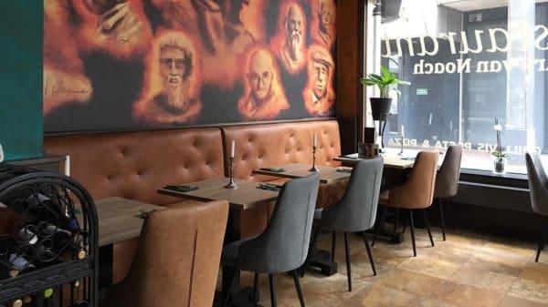 Het restaurant - Ark van Noach, Arnhem