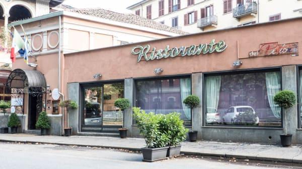 Entrata - Ristorante dei Pittori, Torino