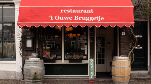 Ingang - 't Ouwe Bruggetje, Rotterdam