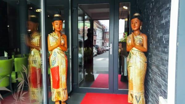 Entrée de Soko Thaï - Soko Thai, Marcq-en-Barœul