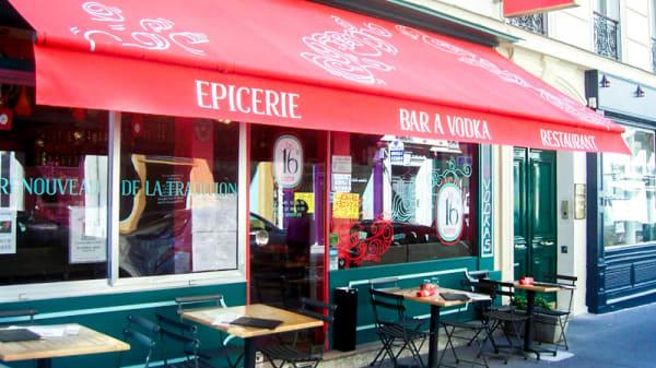 Façade - Le 16e Sens, Paris