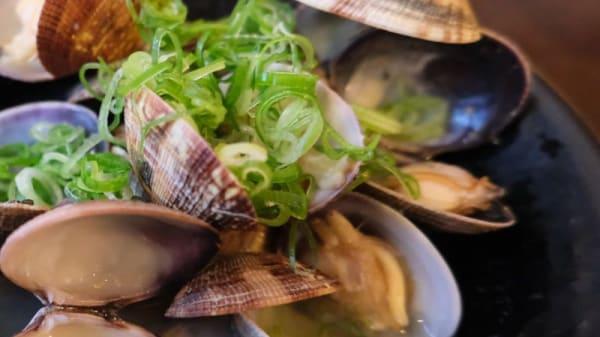 Asari Sakamushi. Fresh vongole clams steamed in sake rice wine. - Kyo, Amsterdam