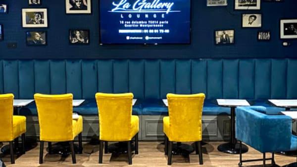 Salle - La Gallery Lounge, Paris
