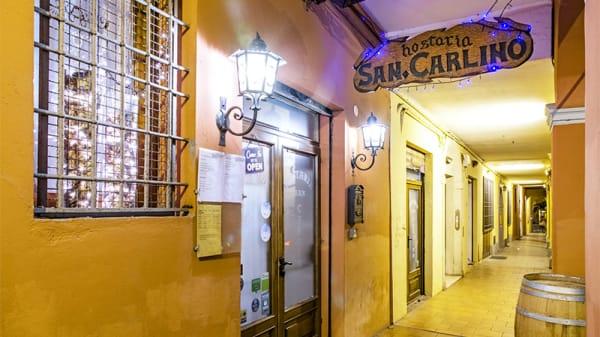 Entrata - Hostaria San Carlino, Bologna