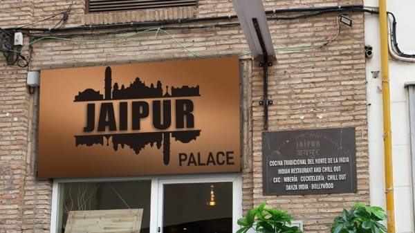 Entrada - Jaipur Palace Indian Restaurante, Sevilla