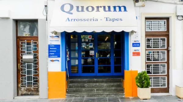 Vista entrada - Quorum, Vilanova i la Geltrú