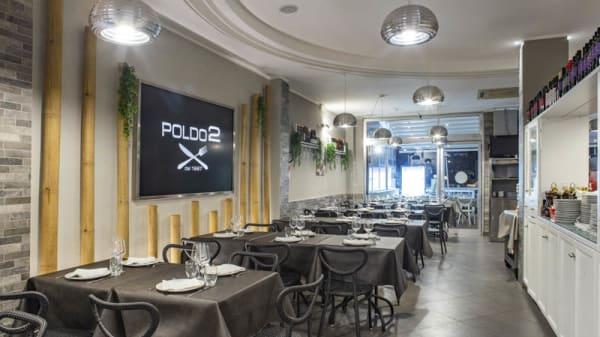 Veduta dell interno - Poldo 2 Mondello, Palermo