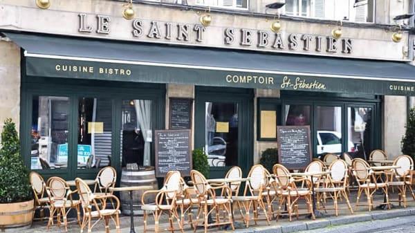 Vue devanture - Comptoir Saint Sébastien, Nevers