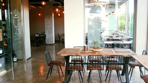 Sala del restaurante - La Clé Food and Wines, El Campello