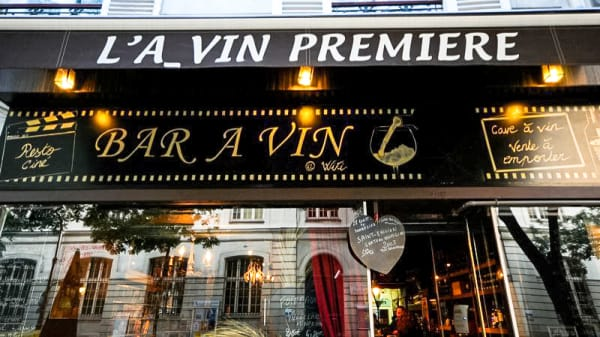 Devanture - L'Avin Première, Paris