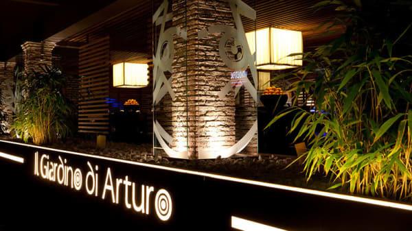 logo e entrata - Il Giardino di Arturo al Fusaro, Bacoli