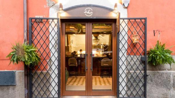 Entrata - daLu', Roma