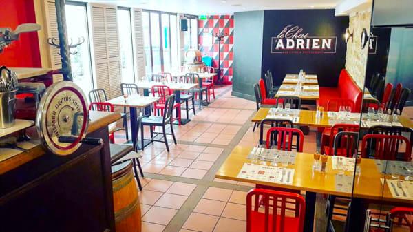Salle Chai - Le Chai d'Adrien, Paris