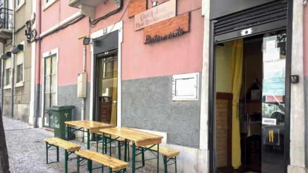 Entrada - Quick Asia, Lisboa