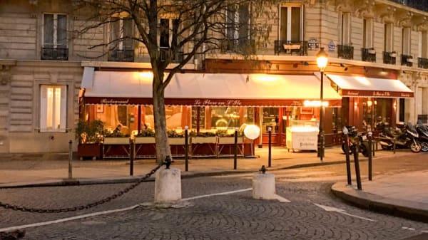 Entrée - Le Flore en L'Ile, Paris