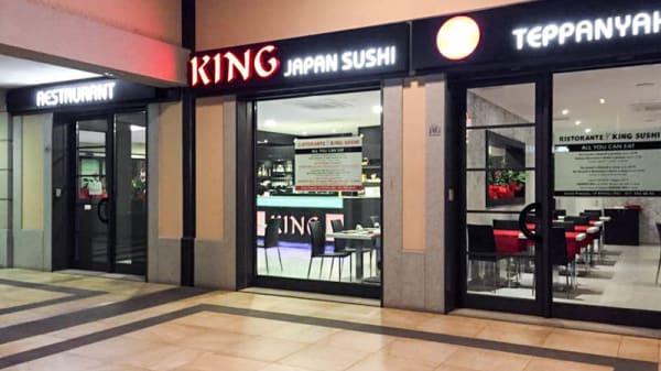 Ingresso - King Sushi, Rivoli