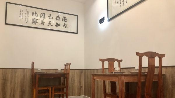 Sala - Ristorante zonwa chinese tapas, Roma