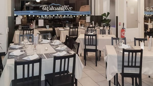 Salle - Marechiaro Ristorante Pizzeria, Chavannes-près-Renens