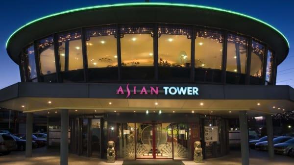 Asian Tower, Nieuwegein