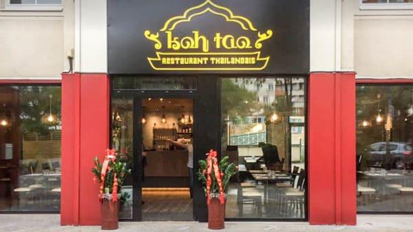 Koh tao façade - Koh Tao, Rueil-Malmaison