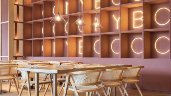 Vista del interior - New York Burger - Moraleja Green, Alcobendas