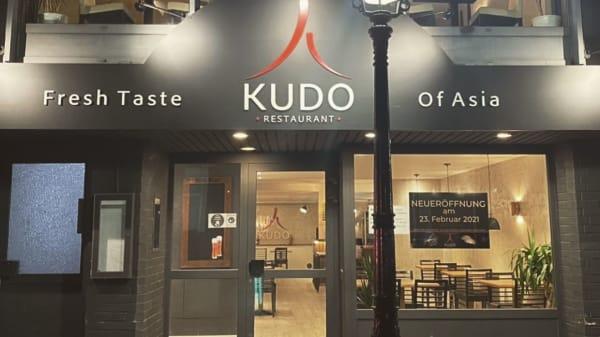 Kudo Fusion Restaurant, Emden