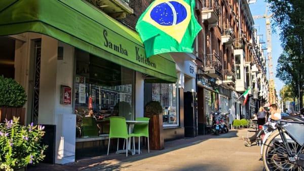 Restaurant - Samba Kitchen, Amsterdam